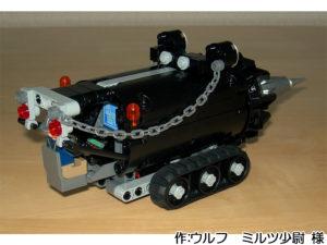 ウルフ ミルツ少尉 様作のレゴテクニック作品「ドリル掘削車」サブ画像