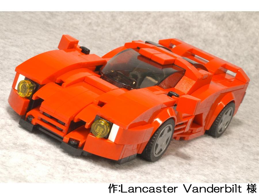 赤いスーパーカーの作品。サイズは横幅8スタッド×長さ21スタッドです。