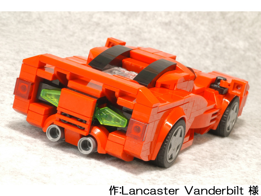 赤いスーパーカーを後ろから。テールランプに槍の穂先パーツが使われているのが特徴です。