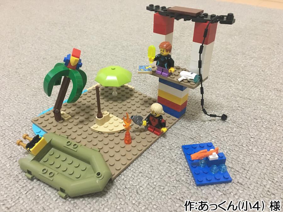 無人島で子供たちが遊ぶレゴ作品。夏休みの思い出作品の一例です。