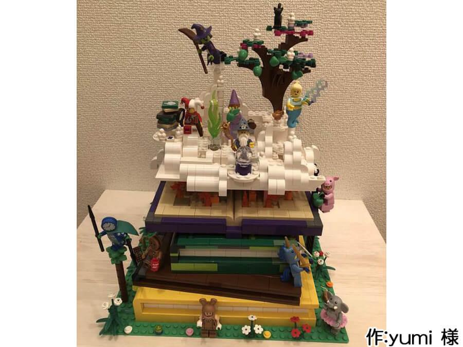 魔法使いと魔法の本の作品を正面から。ランダム積み上げられた本の周りには、本からでてきたたくさんのミニフィグ達がいます。