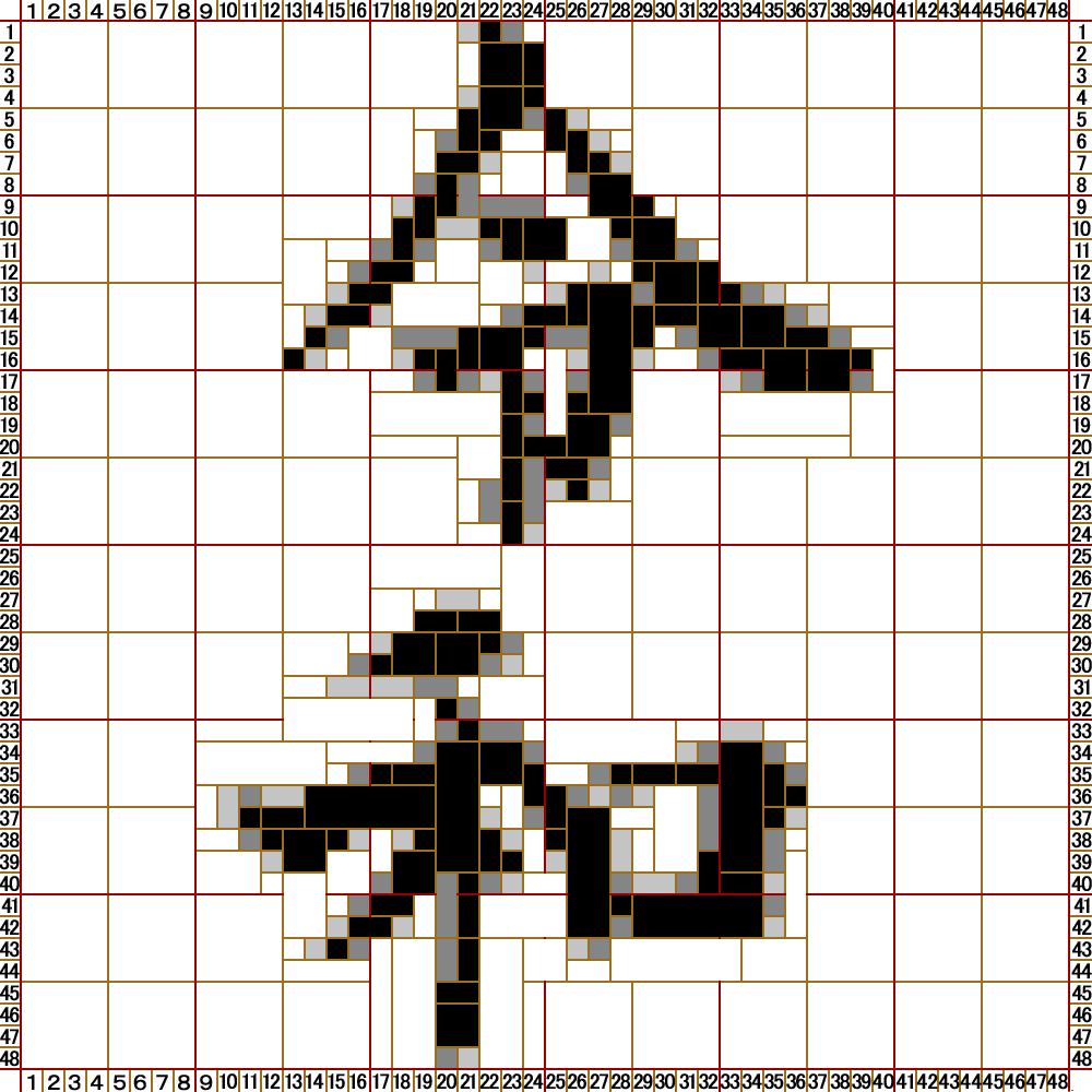 48×48スタッドサイズの「令和」モザイクアートのパーツ配置図2。使用パーツ毎に枠線を区切ってありますのでそのまま組み立て説明書としてご利用可能です。